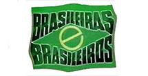destaque_brasileirosebrasileiras